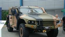 波蘭新多功能甲車標案 4強出爐