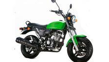 2012 AEON My 125