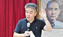 廖元豪:現在覺青「政府好棒棒」 很像共產黨文化大革命