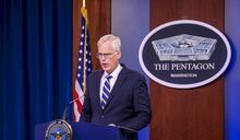 五角大廈宣布 削減駐伊拉克阿富汗美軍