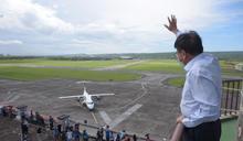 恆春機場國際試航 菲律賓白金航空搶頭香(3) (圖)