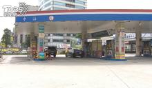 三級警戒路上車少 汽油銷量減3成、柴油少1成、貨車用油增