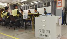 【Yahoo論壇/王智盛】一場「光復香港,時代革命」的香港區議會選舉