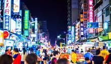 美國訂房網曝台灣國內旅遊領先全球