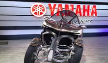 Yamaha MWC-4 四輪混合動力車 於東京車展亮相