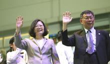 專訪柯文哲:「我怨恨小英,韓市長讀的書只夠做北農董事長」