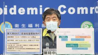 網路/超商通路將暫停實名制口罩販售服務 藥局通路維持運作