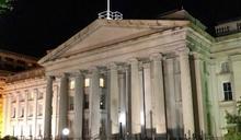 港區國安法:傳一家美資銀行擬暫停受美制裁中港官員戶口
