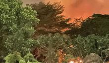 嘉義童年渡假村大火!「紅橘色火光」竄天 傳爆炸聲響
