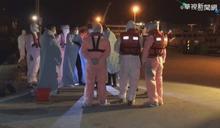 4國家海研人員潛水失聯 中漁船救起