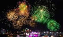 花蓮太平洋觀光節 群星接力嗨翻跨年夜