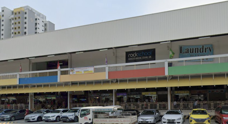 Old Airport Road Food Centre & Shopping Mall. (SCREENSHOT: Google Maps)