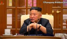 金正恩睽違1個月現身暴瘦 北韓正在選繼任者?