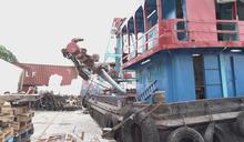 船撞藍巴勒海峽大橋底 機場快綫東涌綫服務一度受阻