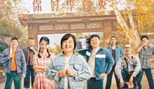 《李煥英》口碑發酵 賈玲可望登全球最賣座女導演