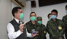 39化兵群毒品防制講習 維護部隊純淨