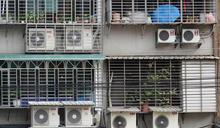 政院拍板6月夏月電價取消,對你是否有幫助?