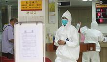金管會已二度去函指揮中心 盼7.4萬銀行員優先打疫苗