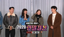 《Running Man》預告年末豪華嘉賓陣容:演員柳演錫、李沇熹、秀英、劉台午!