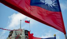 【專文】探討中華民國在國際法上的政治體制(地位)
