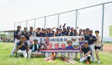 憲光壘球隊參加總統盃慢壘錦標賽 首日旗開得勝