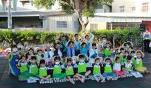 賴副總統參訪非營利幼兒園 (圖)