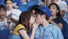宥勝棒球場激吻女星登大螢幕 3000球迷看傻全瘋了