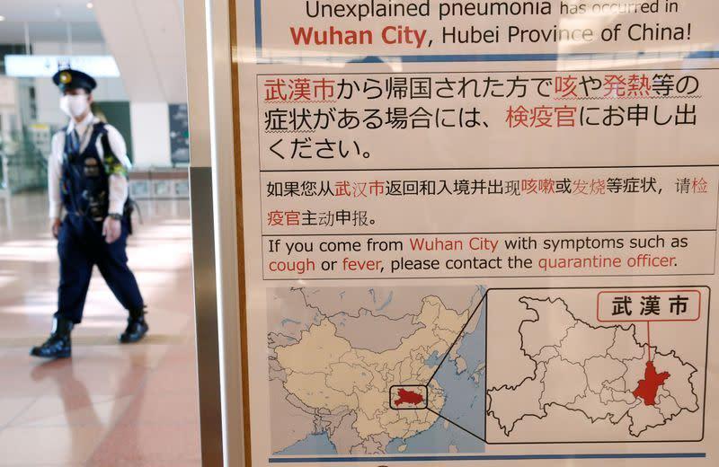 Kotak fakta: Wabah virus korona baru menyebar di China