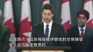 烏克蘭客機墜毀176死 加拿大總理:情資顯示伊朗誤擊