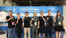 世大運閉幕式幕後工作團隊 (圖)