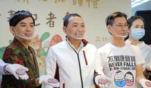 新北第7屆庇護禮發表 黃子佼代言行銷 (圖)