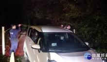 駕駛夜闖球場迷航 警搜尋助脫困