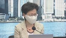 【最新】林鄭:下月一日開展普及社區檢測 爭取兩周內完成