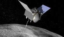 NASA 的 OSIRIS-REx 探測器成功由小行星 Bennu 取得樣本
