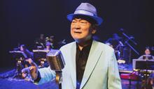 世代之聲音樂會 傳承臺灣閩客族群音樂