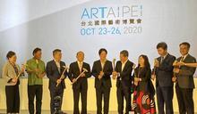 簡秀枝》Art Taipei 2020中央官員總動員