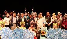 宜蘭戲曲節 7日起推出北管演奏盛會 (圖)