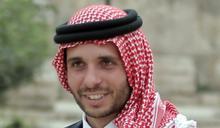 約旦國王兄弟自王室危機以來首度同框