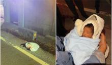 未足月男嬰遭「塑膠袋包一包丟路邊」 社會處籲父母:盡快出面
