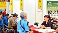 中高齡就業專法4日開始施行 勞動部盼勞參率達6成5