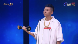 金曲/打敗林俊傑、瘦子!蛋堡杜振熙奪華語男歌手「獻給台灣嘻哈」
