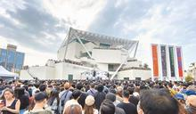 台南城市音樂節 10萬遊客塞爆