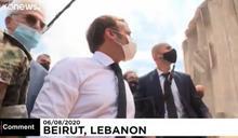 貝魯特在哭泣!馬克宏到訪關切 5萬黎巴嫩人求法國「重新監管」
