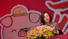 【Yahoo論壇/邵宗海】「中華民國台灣」 是合法的國號?