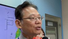 今年以來第三強震 氣象局:未致災、又有助台灣整體能量釋放