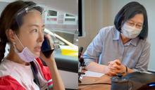 賈永婕電話問這事:蔡英文直接跳過