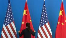 中美關係:中國限制美國駐華外交人員活動 回擊美方舉措
