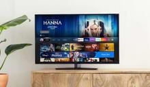 亞馬遜線上產品大會:Fire TV介面重新設計、功能再升級