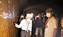 遠離口水戰 馬英九率學員抵澎參觀「銅牆鐵壁」彈藥庫
