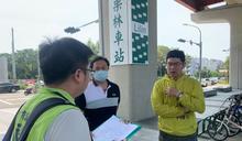 火車站開通兩年仍無ibike 議員周永鴻要求中市府優先設站